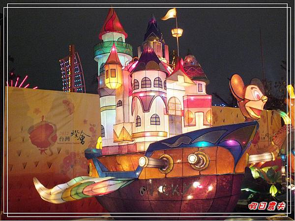 臺灣燈會DSCF8180.jpg