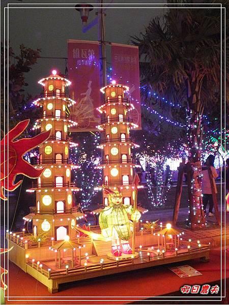 臺灣燈會DSCF8181.jpg