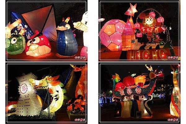 臺灣燈會0002.jpg
