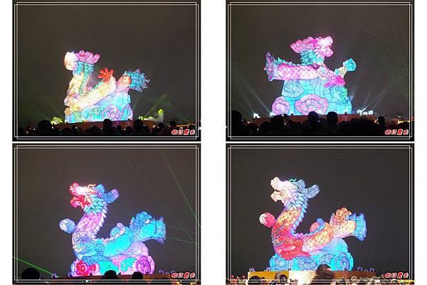 臺灣燈會0005.jpg