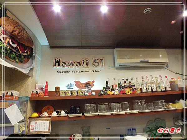 夏威夷51DSCF8452