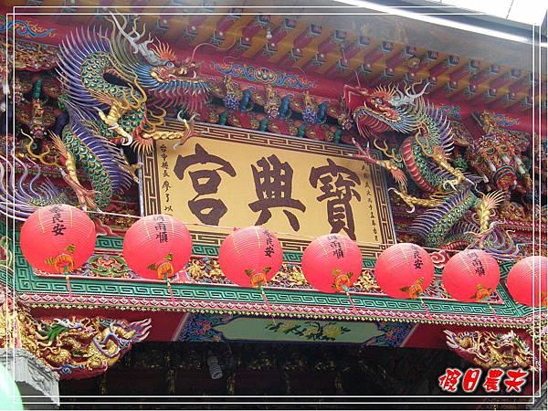 大雅小麥-寶興宮DSCF2646