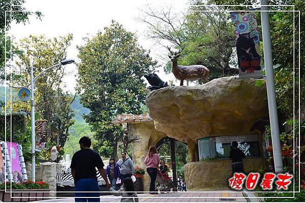 壽山動物園DSC_0067