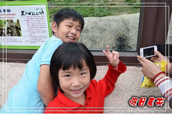 壽山動物園DSC_0135