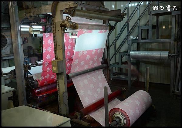 造紙龍DSC_5290