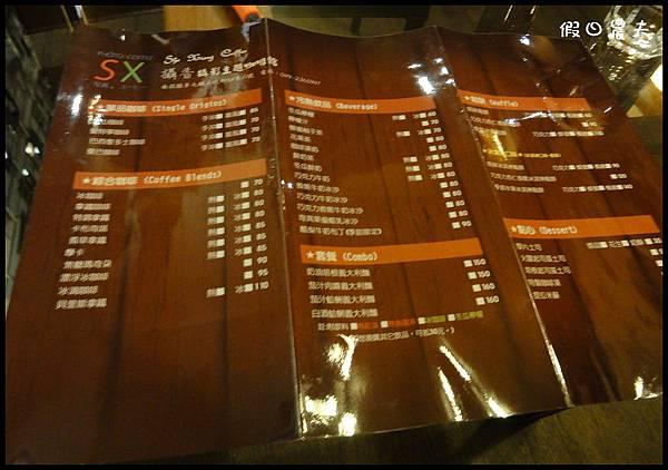 攝香咖啡DSC00130