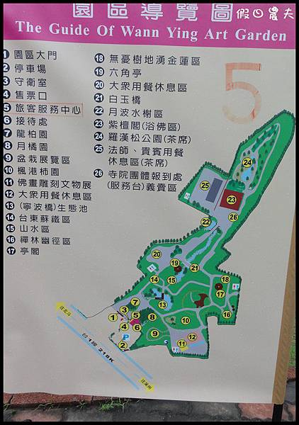 萬景園藝DSC00199