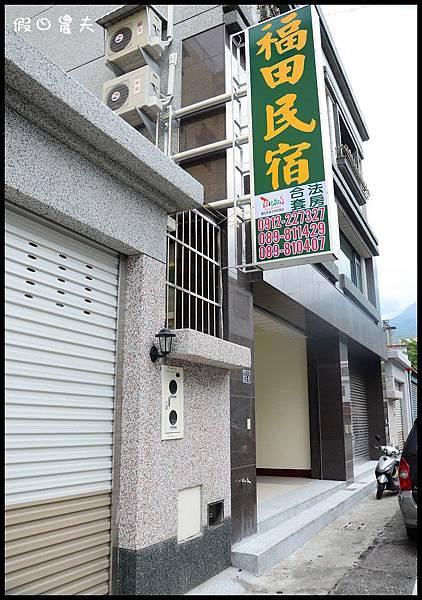 福田民宿DSC_8226.jpg