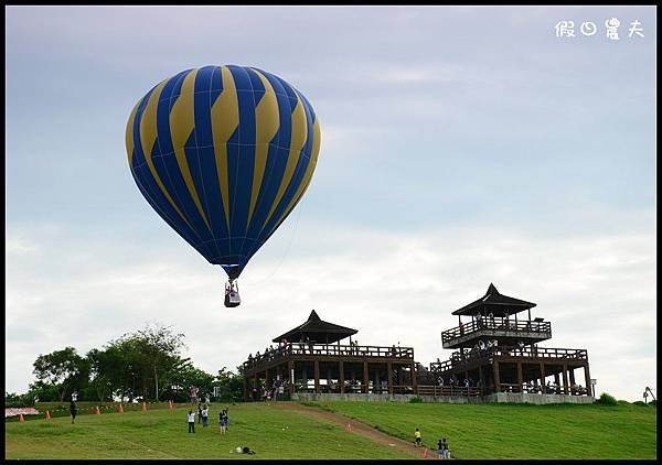 熱氣球DSC_8580.jpg