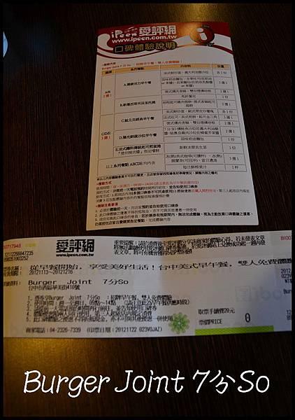 7分So DSC_1104