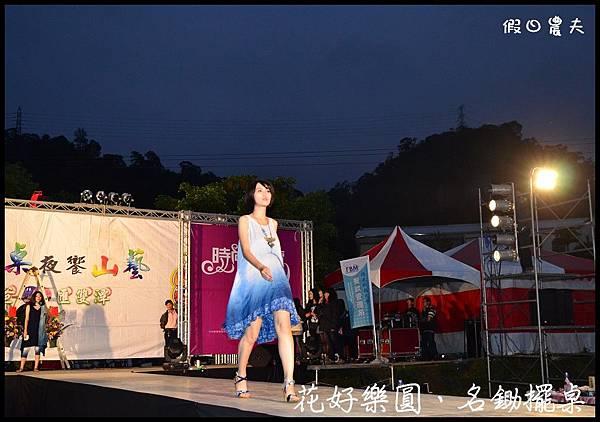時尚雙潭預演DSC_1498