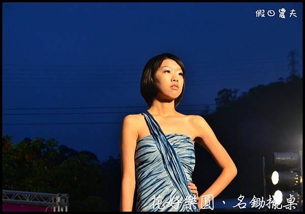 時尚雙潭預演DSC_1502