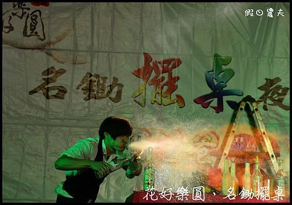 時尚雙潭開場DSC_1651