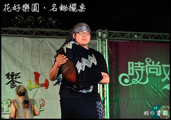 時尚雙潭走秀DSC_1792