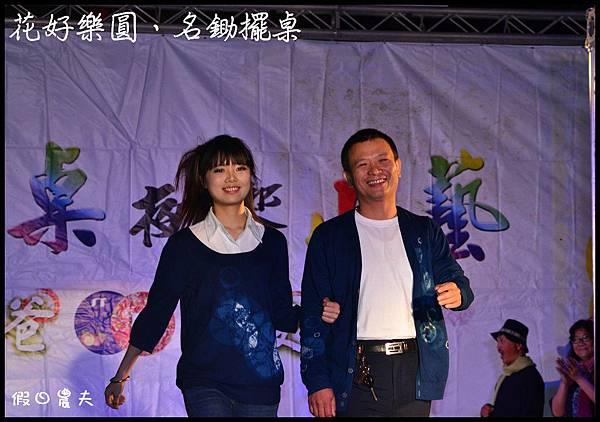 時尚雙潭走秀DSC_1878