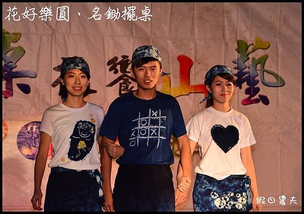 時尚雙潭走秀DSC_1899