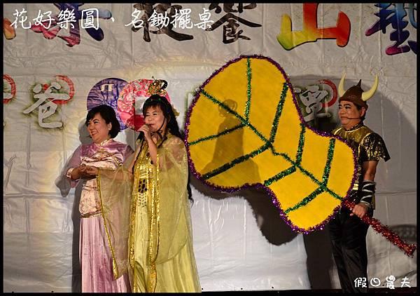 時尚雙潭大戲DSC_2051