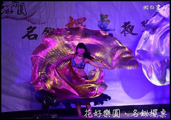 時尚雙潭表演DSC_1716