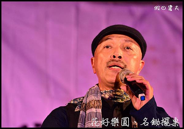 時尚雙潭表演DSC_1691