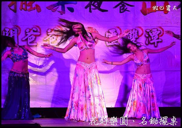 時尚雙潭表演DSC_1778