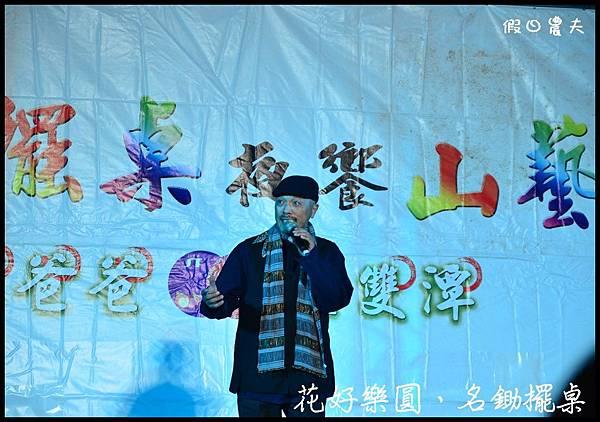 時尚雙潭表演DSC_1682