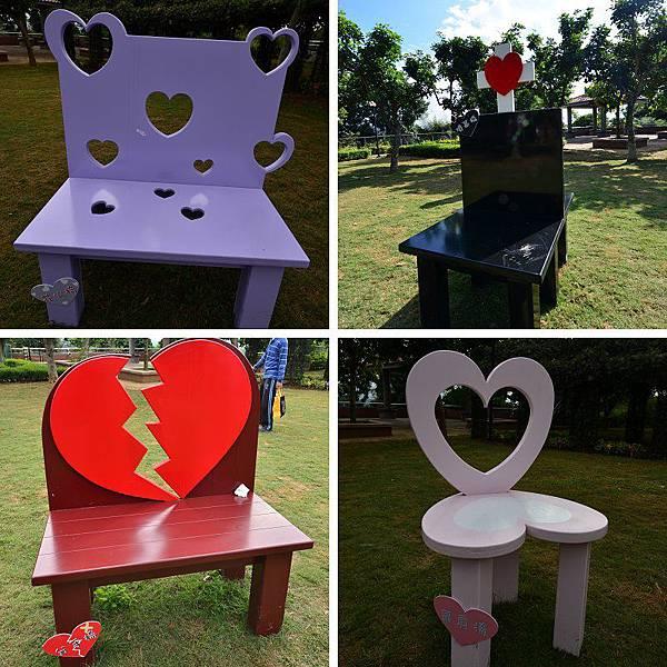 愛情椅0001