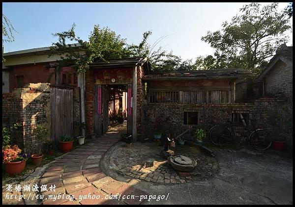 老塘湖渡假村DSC_7231