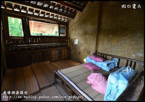 老塘湖渡假村DSC_7236