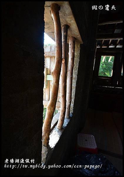 老塘湖渡假村DSC_7238