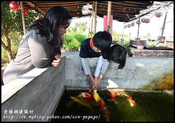 老塘湖渡假村DSC_7242
