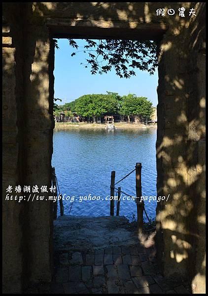 老塘湖渡假村DSC_7262
