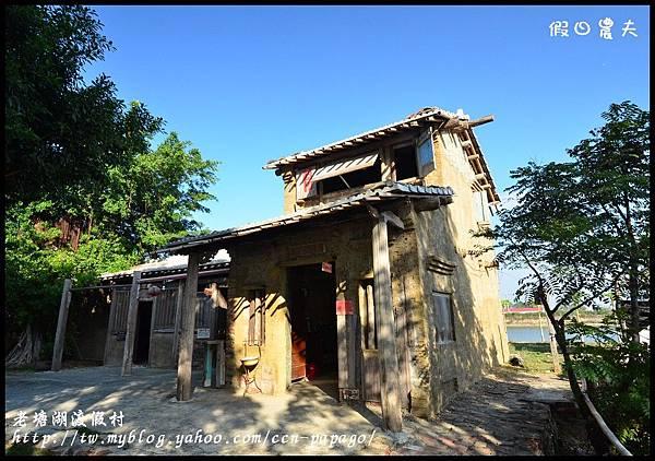 老塘湖渡假村DSC_7267