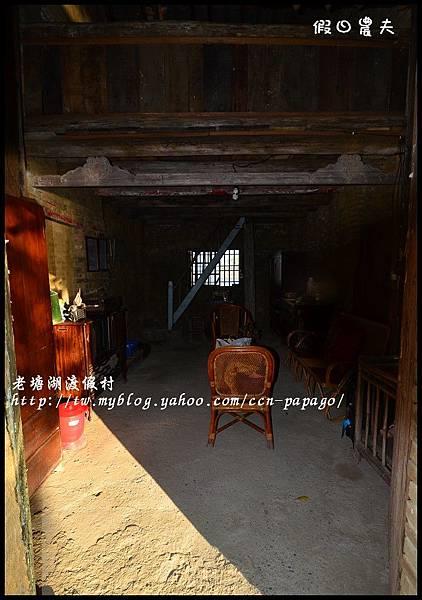 老塘湖渡假村DSC_7315