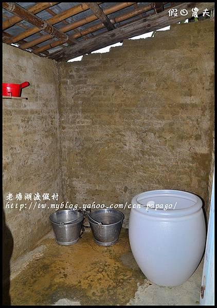老塘湖渡假村DSC_7322