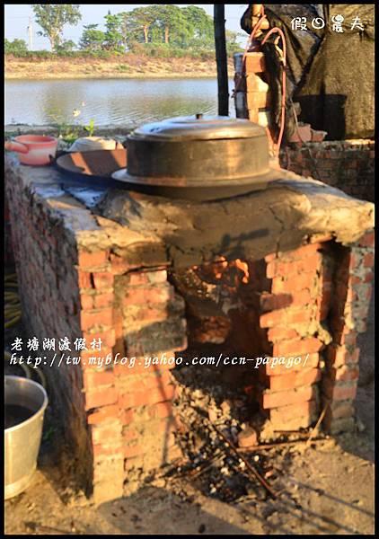 老塘湖渡假村DSC_7335