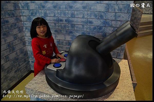 九族文化村DSC_2124