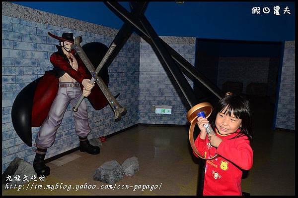 九族文化村DSC_2127