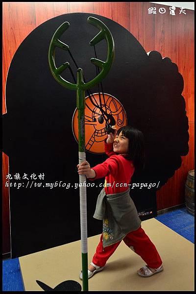 九族文化村DSC_2142