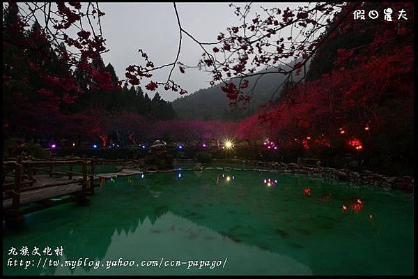 九族文化村DSC_2226
