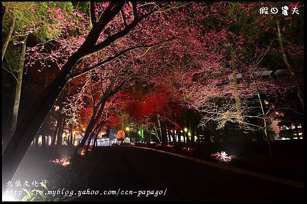 九族文化村DSC_2282