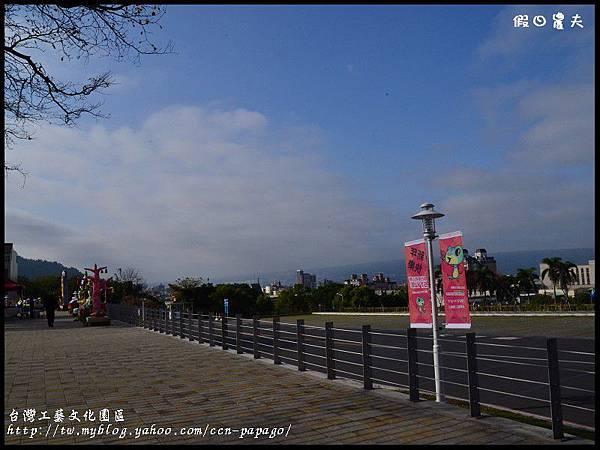 台灣工藝文化園區DSC_2432