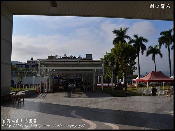 台灣工藝文化園區DSC_2433