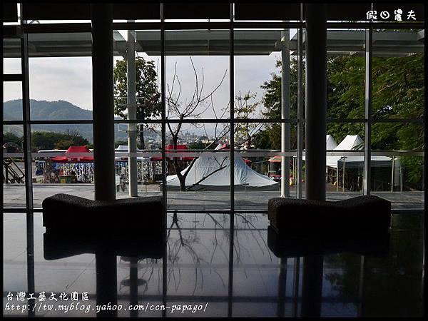 台灣工藝文化園區DSC_2441