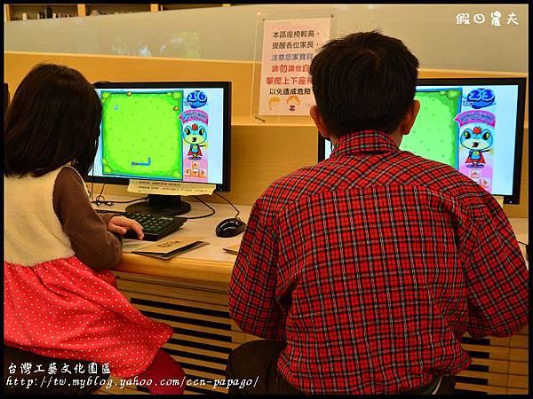 台灣工藝文化園區DSC_2444