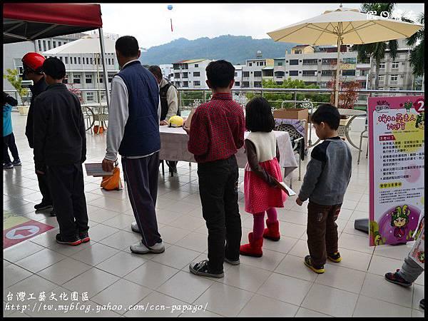 台灣工藝文化園區DSC_2457