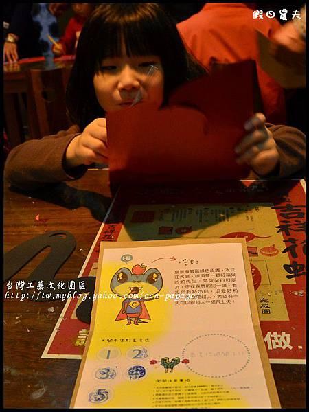 台灣工藝文化園區DSC_2466