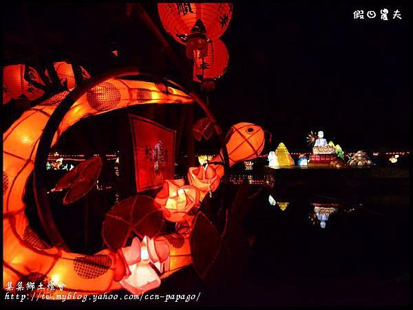 集集鄉土燈會DSC_2762