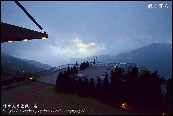 清境天星渡假山莊DSC_4373