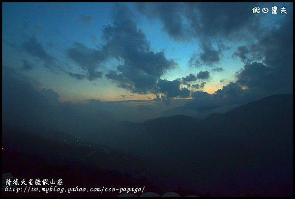 清境天星渡假山莊DSC_4394