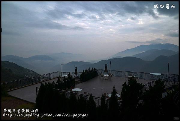 清境天星渡假山莊DSC_4415